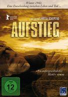 Voskhozhdeniye - German DVD cover (xs thumbnail)