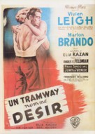 A Streetcar Named Desire - French Movie Poster (xs thumbnail)