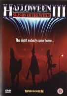 Halloween III: Season of the Witch - British DVD movie cover (xs thumbnail)