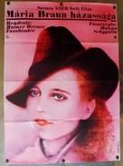 Die ehe der Maria Braun - Hungarian Movie Poster (xs thumbnail)