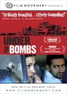 Sous les bombes - Movie Cover (xs thumbnail)