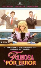 Straight Talk - Argentinian VHS cover (xs thumbnail)
