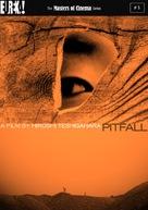 Otoshiana - DVD cover (xs thumbnail)