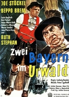 Zwei Bayern im Urwald - German Movie Poster (xs thumbnail)