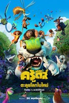 The Croods: A New Age - Thai Movie Poster (xs thumbnail)
