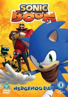 """Sonic Boom"" - British DVD movie cover (xs thumbnail)"