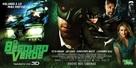 The Green Hornet - Brazilian Movie Poster (xs thumbnail)