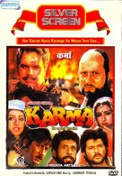Karma - Indian Movie Cover (xs thumbnail)