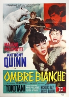 The Savage Innocents - Italian Movie Poster (xs thumbnail)