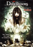 Dark Floors - French DVD cover (xs thumbnail)