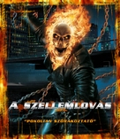 Ghost Rider - Hungarian Movie Cover (xs thumbnail)