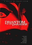 Phantom of the Paradise - DVD movie cover (xs thumbnail)