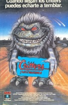 Critters - Spanish VHS cover (xs thumbnail)