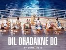 Dil Dhadakne Do - Indian Movie Poster (xs thumbnail)