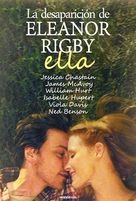 The Disappearance of Eleanor Rigby: Her - Spanish Movie Poster (xs thumbnail)