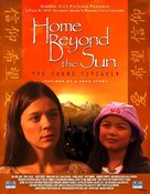 Home Beyond the Sun - Movie Poster (xs thumbnail)