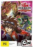 """Bakugan Battle Brawlers"" - Australian Movie Cover (xs thumbnail)"