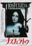 Nosferatu: Phantom der Nacht - Japanese Movie Poster (xs thumbnail)