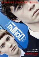 uwantme2killhim? - South Korean Movie Poster (xs thumbnail)