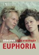 Eyforiya - Dutch Movie Cover (xs thumbnail)