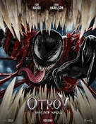 Venom: Let There Be Carnage - Serbian Movie Poster (xs thumbnail)