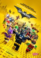 The Lego Batman Movie - Lithuanian Movie Poster (xs thumbnail)
