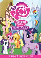 """""""My Little Pony: Friendship Is Magic"""" - British DVD movie cover (xs thumbnail)"""