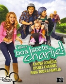 """Good Luck Charlie"" - Portuguese Movie Poster (xs thumbnail)"