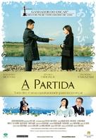 Okuribito - Brazilian Movie Poster (xs thumbnail)