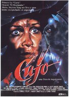 Cujo - Spanish Movie Poster (xs thumbnail)