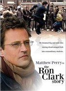 The Ron Clark Story - DVD cover (xs thumbnail)