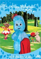 """In the Night Garden"" - Turkish DVD cover (xs thumbnail)"