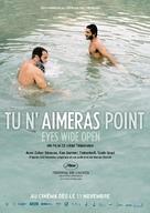 Einaym Pkuhot - Swiss Movie Poster (xs thumbnail)