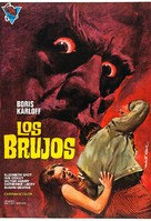 The Sorcerers - Spanish Movie Poster (xs thumbnail)