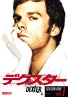 """""""Dexter"""" - Japanese Movie Cover (xs thumbnail)"""
