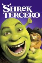 Shrek the Third - Argentinian Movie Cover (xs thumbnail)