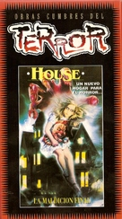 La casa 3 - Ghosthouse - Argentinian VHS cover (xs thumbnail)
