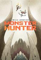 Monster Hunter - Philippine Movie Poster (xs thumbnail)