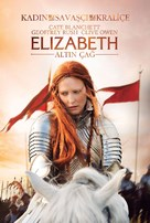 Elizabeth: The Golden Age - Turkish Movie Poster (xs thumbnail)