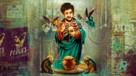 Crock of Gold: A Few Rounds with Shane MacGowan - Key art (xs thumbnail)
