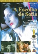 Sophie's Choice - Brazilian Movie Cover (xs thumbnail)