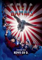 Dumbo - Lithuanian Movie Poster (xs thumbnail)