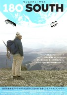 180° South - Japanese Movie Poster (xs thumbnail)