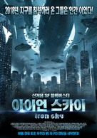 Iron Sky - South Korean Movie Poster (xs thumbnail)