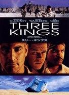 Three Kings - Japanese DVD movie cover (xs thumbnail)