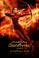 The Hunger Games: Mockingjay - Part 2 - Thai Movie Poster (xs thumbnail)