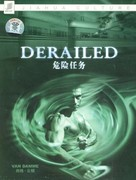 Derailed - Chinese Movie Cover (xs thumbnail)