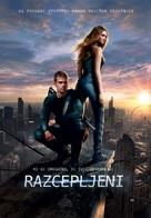 Divergent - Slovenian Movie Poster (xs thumbnail)