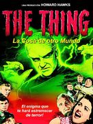 The Thing From Another World - Spanish Movie Cover (xs thumbnail)