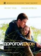 Dear John - Russian Movie Poster (xs thumbnail)